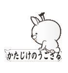Lサイズ吹き出し うさぎ27(秋モード)(個別スタンプ:19)