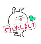 Lサイズ吹き出し うさぎ27(秋モード)(個別スタンプ:20)