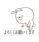 Lサイズ吹き出し うさぎ27(秋モード)(個別スタンプ:22)