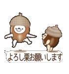 Lサイズ吹き出し うさぎ27(秋モード)(個別スタンプ:23)