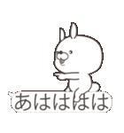 Lサイズ吹き出し うさぎ27(秋モード)(個別スタンプ:25)