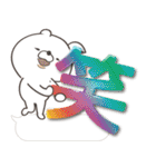 Lサイズ吹き出し うさぎ27(秋モード)(個別スタンプ:26)