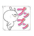 Lサイズ吹き出し うさぎ27(秋モード)(個別スタンプ:27)