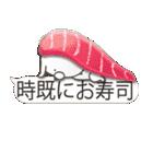 Lサイズ吹き出し うさぎ27(秋モード)(個別スタンプ:31)