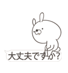 Lサイズ吹き出し うさぎ27(秋モード)(個別スタンプ:34)