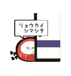 了解三昧/だるまちゃん3(個別スタンプ:02)