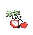 了解三昧/だるまちゃん3(個別スタンプ:05)