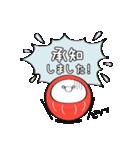 了解三昧/だるまちゃん3(個別スタンプ:07)