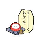 了解三昧/だるまちゃん3(個別スタンプ:14)