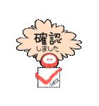 了解三昧/だるまちゃん3(個別スタンプ:17)