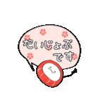 了解三昧/だるまちゃん3(個別スタンプ:18)