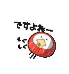 了解三昧/だるまちゃん3(個別スタンプ:21)