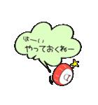 了解三昧/だるまちゃん3(個別スタンプ:23)