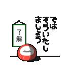 了解三昧/だるまちゃん3(個別スタンプ:25)