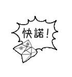 了解三昧/だるまちゃん3(個別スタンプ:26)