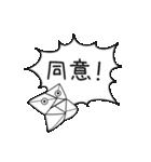 了解三昧/だるまちゃん3(個別スタンプ:27)