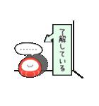 了解三昧/だるまちゃん3(個別スタンプ:31)