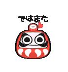 了解三昧/だるまちゃん3(個別スタンプ:32)