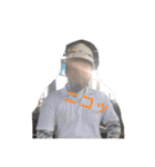 大和田の日常スタンプ(個別スタンプ:02)