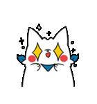 こもりんこ(個別スタンプ:03)