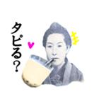 【実写】タピオカ☆ミルクティー(個別スタンプ:01)