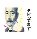【実写】タピオカ☆ミルクティー(個別スタンプ:02)