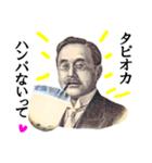 【実写】タピオカ☆ミルクティー(個別スタンプ:03)