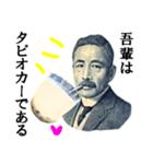 【実写】タピオカ☆ミルクティー(個別スタンプ:04)