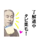 【実写】タピオカ☆ミルクティー(個別スタンプ:05)