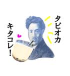 【実写】タピオカ☆ミルクティー(個別スタンプ:06)