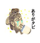 【実写】タピオカ☆ミルクティー(個別スタンプ:07)