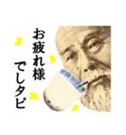 【実写】タピオカ☆ミルクティー(個別スタンプ:08)