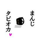 【実写】タピオカ☆ミルクティー(個別スタンプ:09)