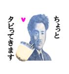 【実写】タピオカ☆ミルクティー(個別スタンプ:10)