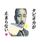 【実写】タピオカ☆ミルクティー(個別スタンプ:11)