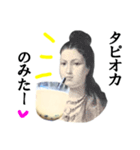 【実写】タピオカ☆ミルクティー(個別スタンプ:12)