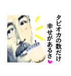 【実写】タピオカ☆ミルクティー(個別スタンプ:13)