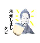 【実写】タピオカ☆ミルクティー(個別スタンプ:14)