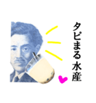 【実写】タピオカ☆ミルクティー(個別スタンプ:15)