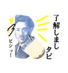 【実写】タピオカ☆ミルクティー(個別スタンプ:16)