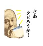 【実写】タピオカ☆ミルクティー(個別スタンプ:18)