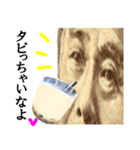 【実写】タピオカ☆ミルクティー(個別スタンプ:19)