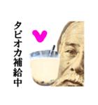 【実写】タピオカ☆ミルクティー(個別スタンプ:21)