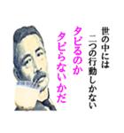 【実写】タピオカ☆ミルクティー(個別スタンプ:22)