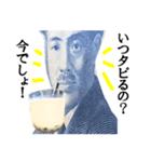 【実写】タピオカ☆ミルクティー(個別スタンプ:23)