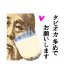 【実写】タピオカ☆ミルクティー(個別スタンプ:24)