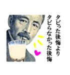 【実写】タピオカ☆ミルクティー(個別スタンプ:25)
