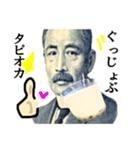 【実写】タピオカ☆ミルクティー(個別スタンプ:26)