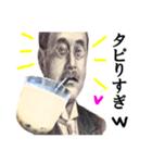 【実写】タピオカ☆ミルクティー(個別スタンプ:27)