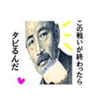 【実写】タピオカ☆ミルクティー(個別スタンプ:28)